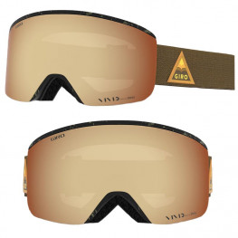 Masque Giro Axis Rust Arrow Ecran Vivid Cooper+infrared
